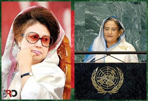 https://thegeopolity.com/wp-content/uploads/2014/02/bangladeshcrisis2.jpg