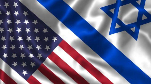 https://thegeopolity.com/wp-content/uploads/2015/08/USIsrael-640x360.jpg