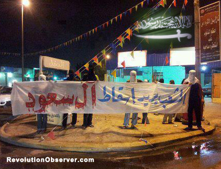 https://thegeopolity.com/wp-content/uploads/2019/11/2012-12-202B-2Bsaudi_why_no_uprising.jpg