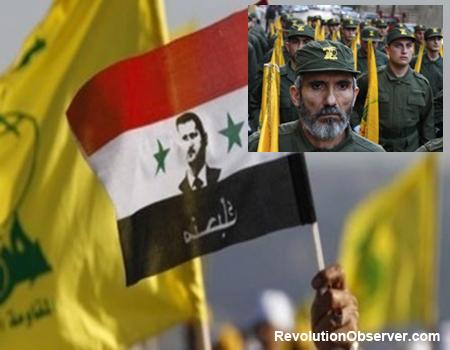 https://thegeopolity.com/wp-content/uploads/2019/11/2013-06-172B-2B7-reasons-why-hezbollah.jpg
