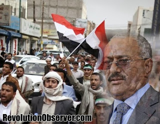 https://thegeopolity.com/wp-content/uploads/2019/11/Yemen.jpg