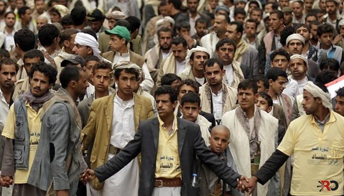 https://thegeopolity.com/wp-content/uploads/2019/11/Yemen4.jpg