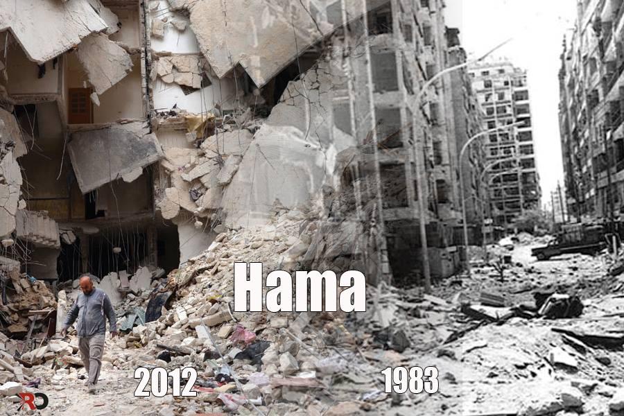 https://thegeopolity.com/wp-content/uploads/2019/11/hama.jpg