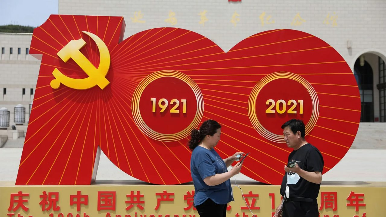 The Chinese Communist Party (CCP) Turns 100