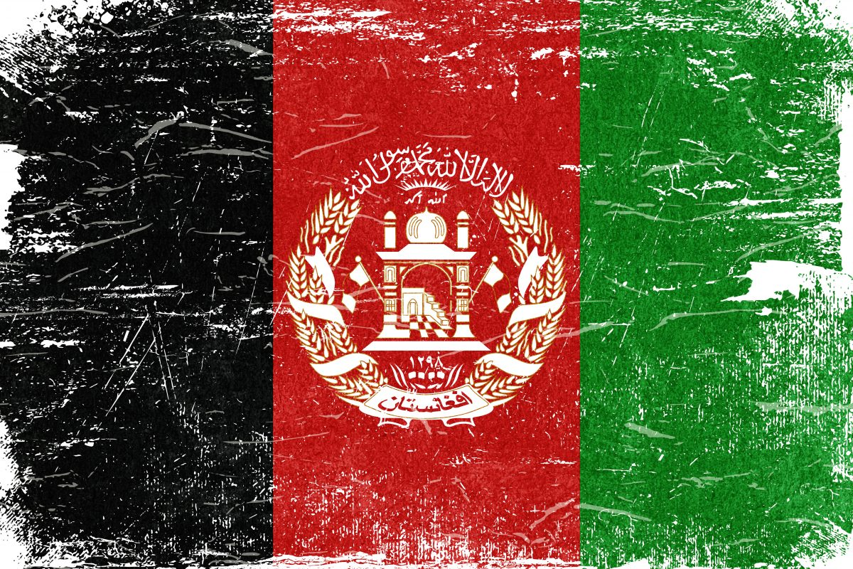 The Geopolitics of Afghanistan
