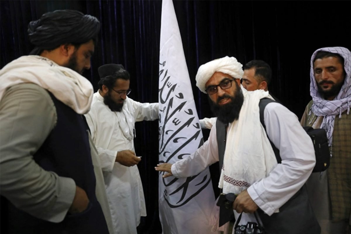 Taliban Announce New Government